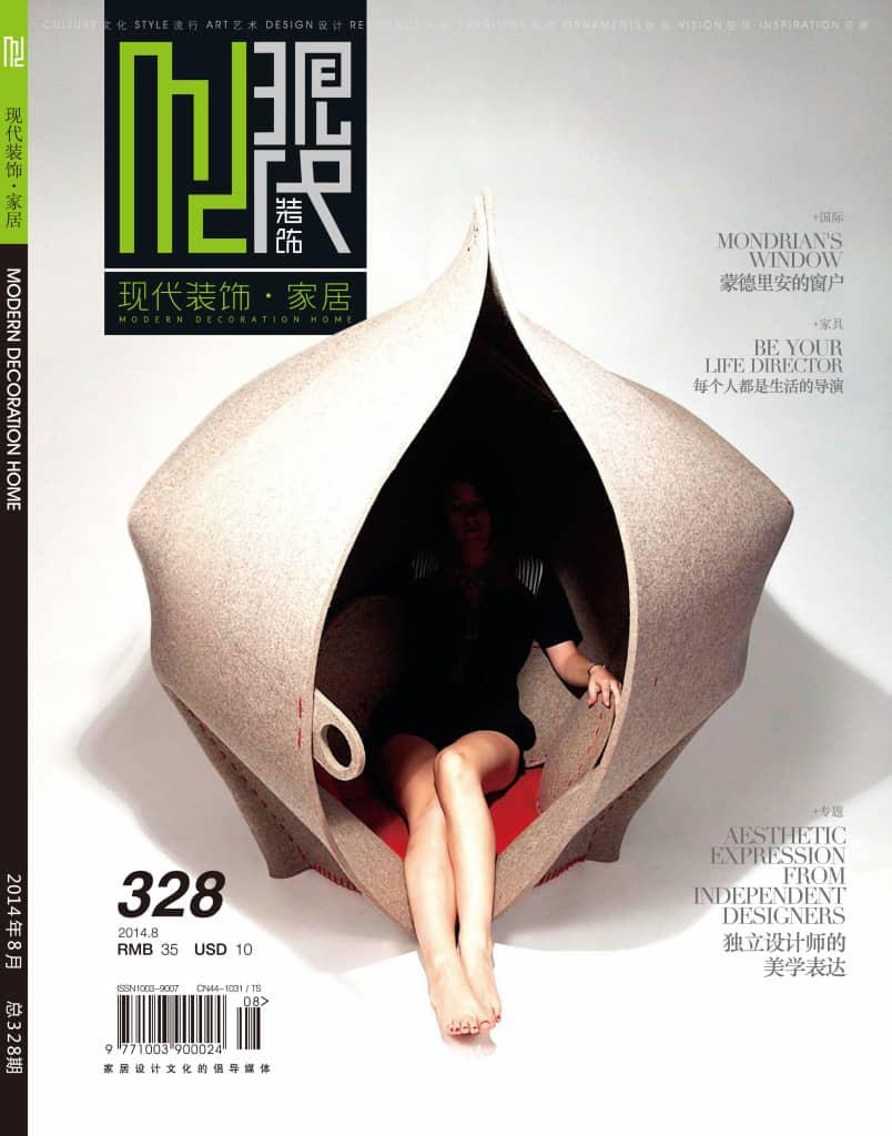 328 Kristina Wolf Design